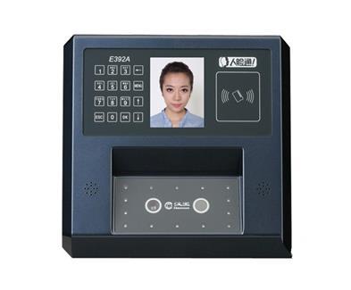 E392A 2000人脸用户,刷卡人脸拍照,工号人脸识别等