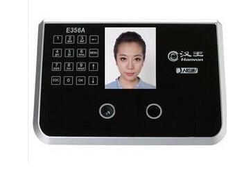 E356A 500人脸用户,支持人脸识别+工号识别